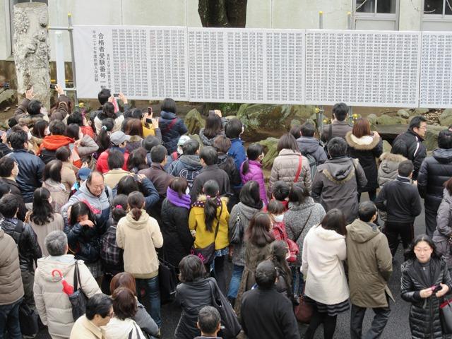 大学 合格 発表 東邦